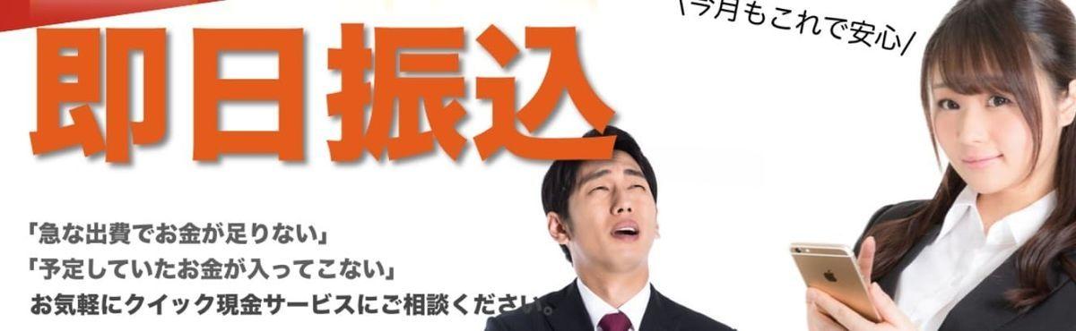 f:id:H-yuuki0929:20210918145258j:plain:w700