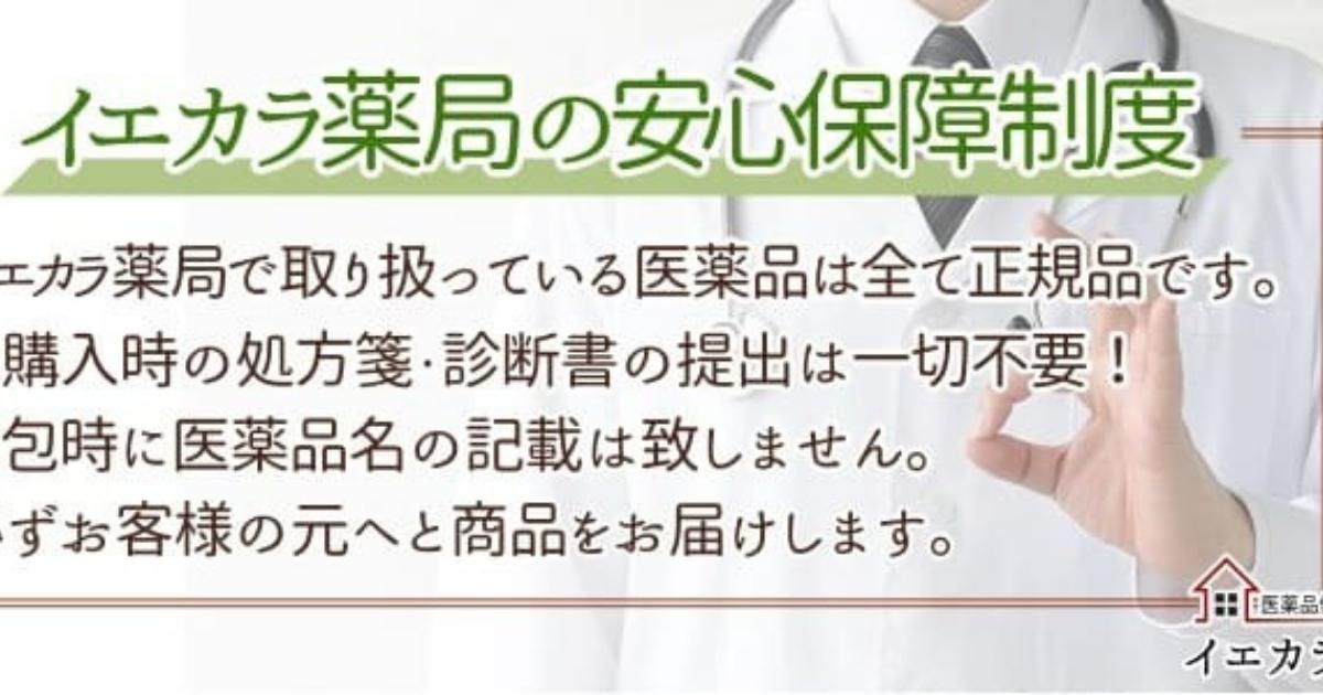 f:id:H-yuuki0929:20210923223435p:plain