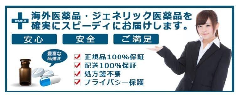 f:id:H-yuuki0929:20210926023623j:plain