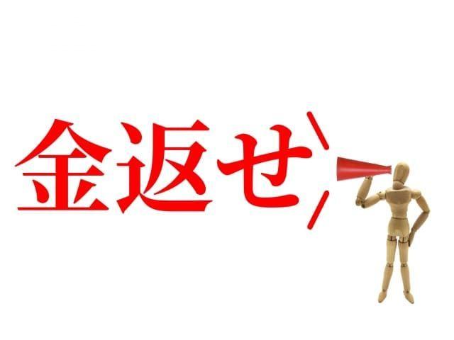 f:id:H-yuuki0929:20210926040341j:plain:w550