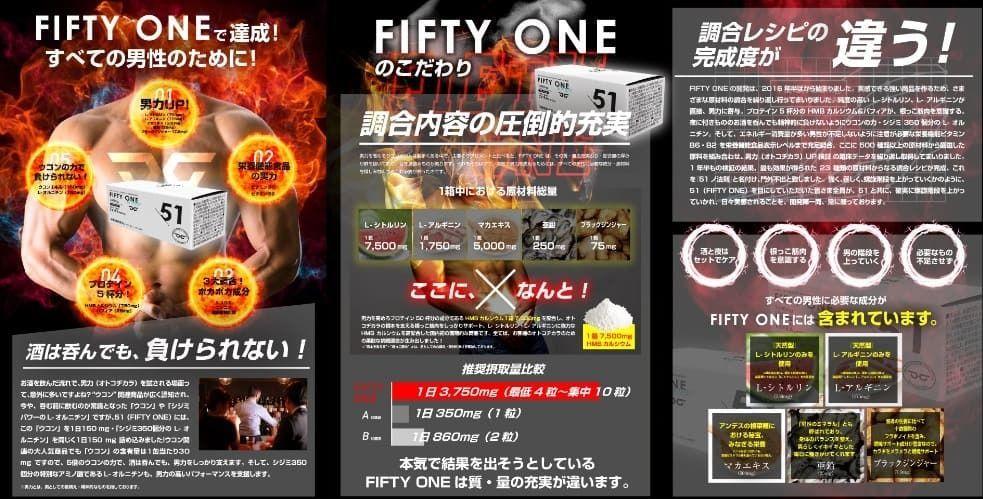 f:id:H-yuuki0929:20210929232250j:plain