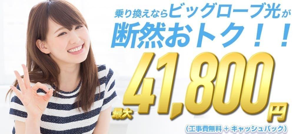f:id:H-yuuki0929:20211002133155j:plain