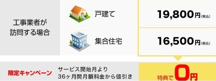 f:id:H-yuuki0929:20211002140746j:plain:w600