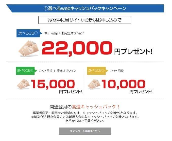f:id:H-yuuki0929:20211002141435j:plain:w550