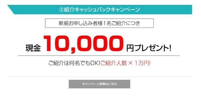 f:id:H-yuuki0929:20211002141444j:plain:w550