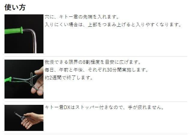 f:id:H-yuuki0929:20211004040729j:plain