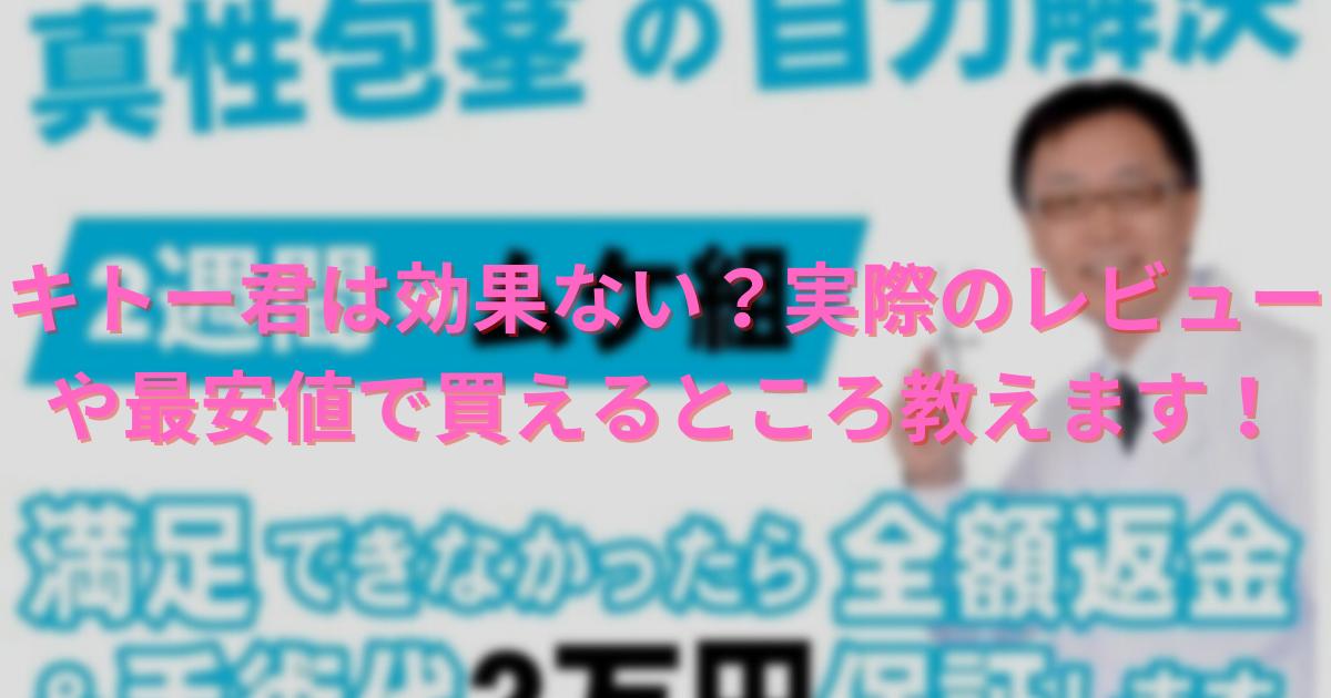 f:id:H-yuuki0929:20211004044000p:plain