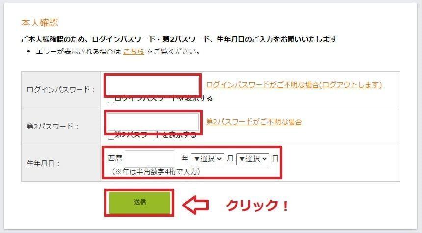 f:id:H-yuuki0929:20211005021914j:plain:w500