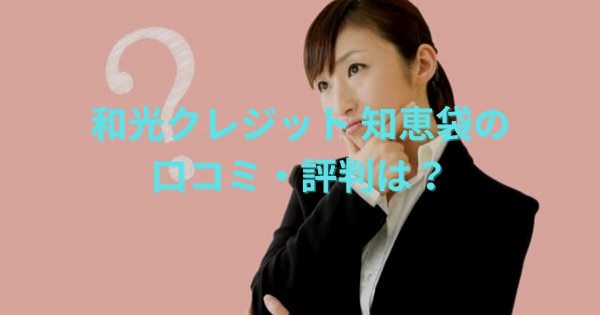 f:id:H-yuuki0929:20211007100410p:plain:w700