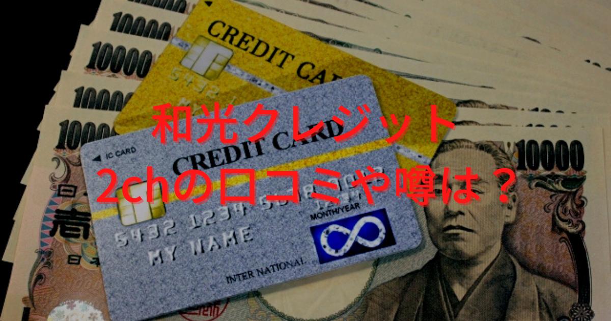 f:id:H-yuuki0929:20211009143726p:plain