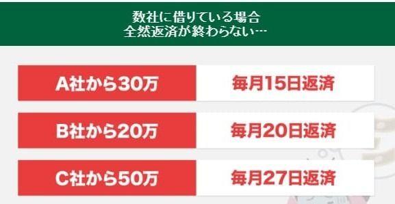 f:id:H-yuuki0929:20211010064413j:plain:w550
