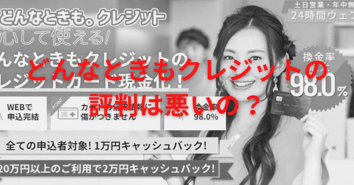 f:id:H-yuuki0929:20211012013307p:plain:w700