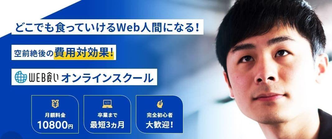 f:id:H-yuuki0929:20211012100336j:plain