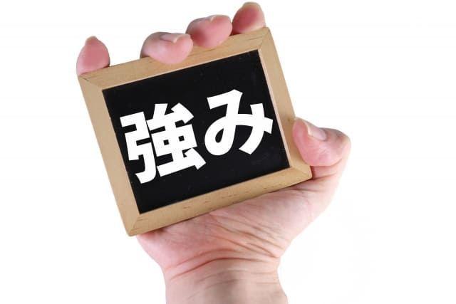 f:id:H-yuuki0929:20211013062648j:plain:w550