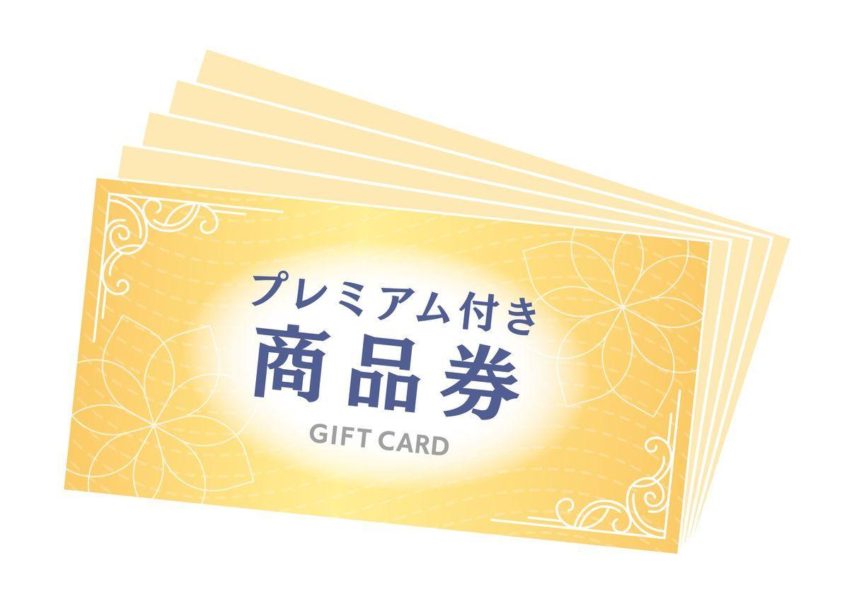 f:id:H-yuuki0929:20211013134852j:plain:w400