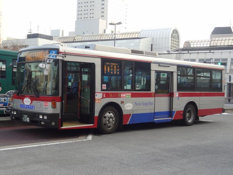 TA311