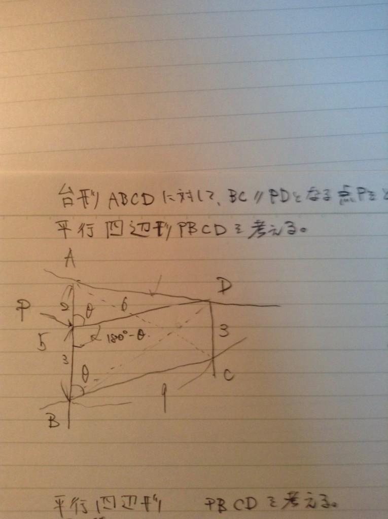 f:id:H58:20180116235130j:plain