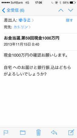 f:id:HALLE:20131115235555p:plain