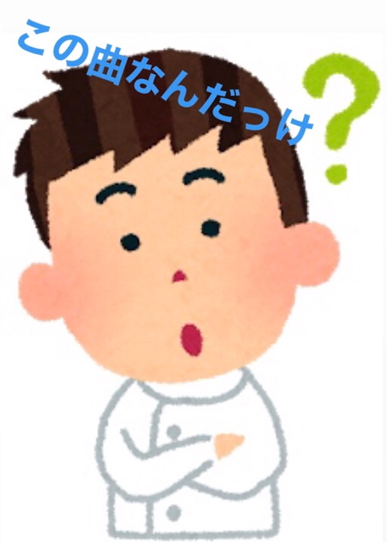 f:id:HAMATORA0512:20200326172722j:image