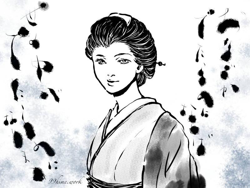 女子の武士道, ククリナオシヒメ, ヒメ・ワーク