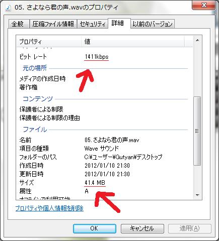 20120110214451
