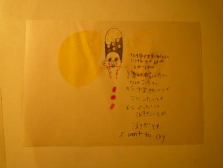 f:id:HASE-78:20110223030450j:image