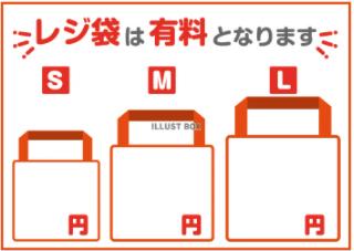 f:id:HBByamatatsu:20201227025125p:plain
