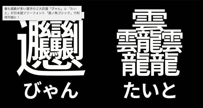 f:id:HBByamatatsu:20210317171648p:plain