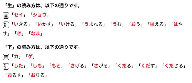 f:id:HBByamatatsu:20210317172333p:plain