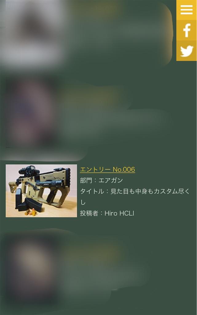 f:id:HCLI:20210802190826j:image