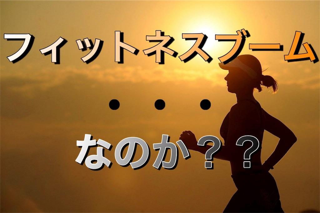 f:id:HELon:20200617210138j:image