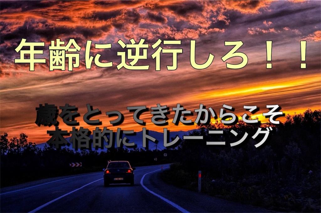 f:id:HELon:20200720184403j:image