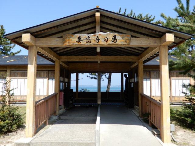 和倉温泉 湯っ足りパーク(妻恋舟の湯) 入り口