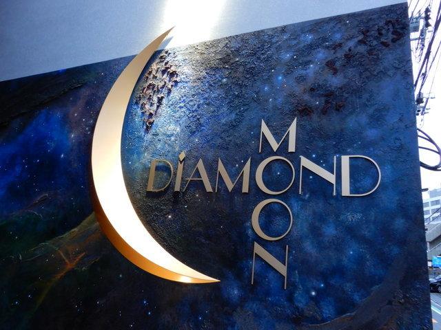 ダイアモンドムーンロゴマーク