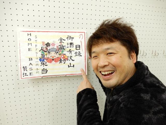 どちらが恵比寿さんですかわかりますか?