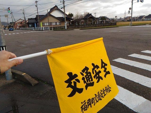 交通安全運動の旗持ち