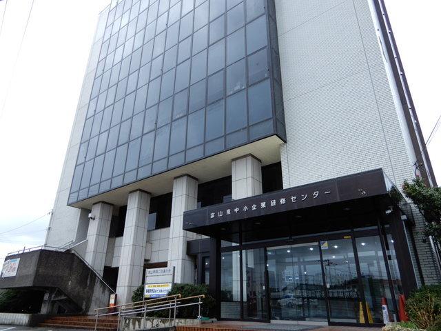 富山県中小企業センター
