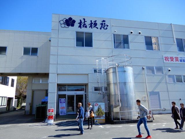 桔梗屋 工場見学