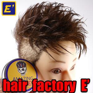 hairstyle223 仕上がり斜め前