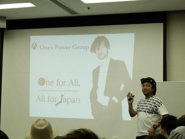 kaming代表 近藤正則講師