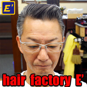 hairstyle224 右からサイドリーゼント 正面