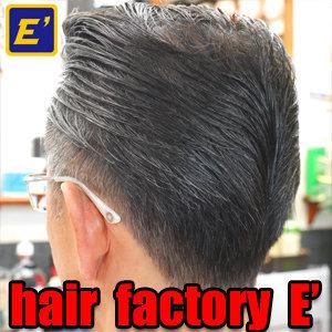 hairstyle224 右からサイドリーゼント 斜め後ろ