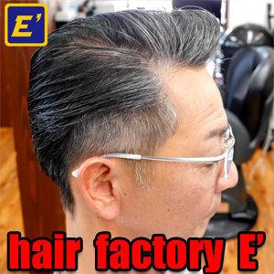 hairstyle224 右からサイドリーゼント 横面
