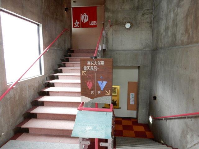 おまき温泉スパガーデン和園さん 階段
