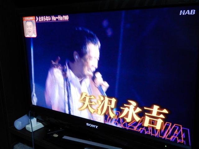 ロックスター矢沢永吉を大特集!本人取材で迫る!