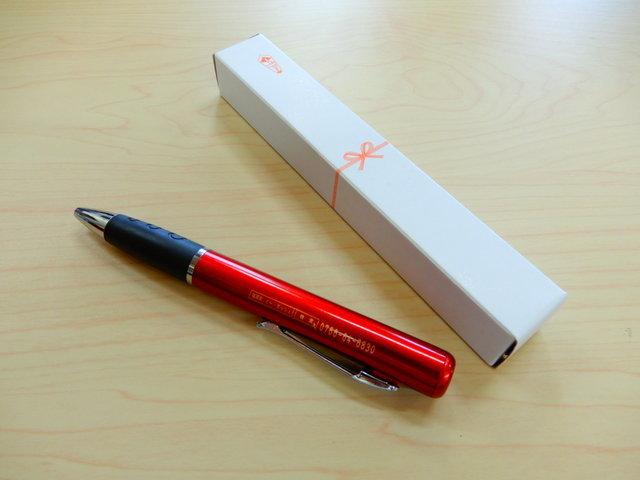 LEDボールペン 箱