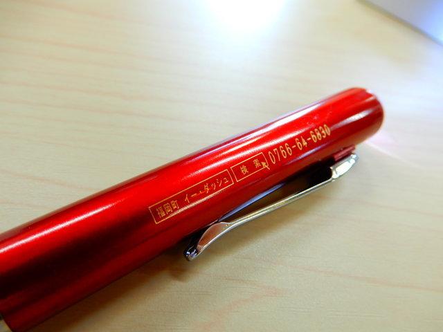 LEDボールペン 店名