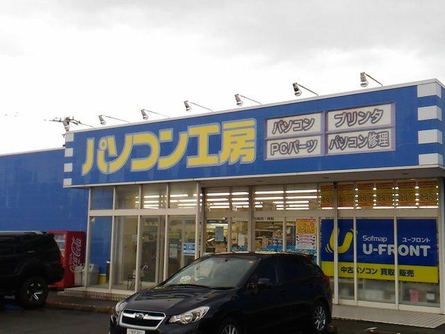 パソコン工房金沢南店