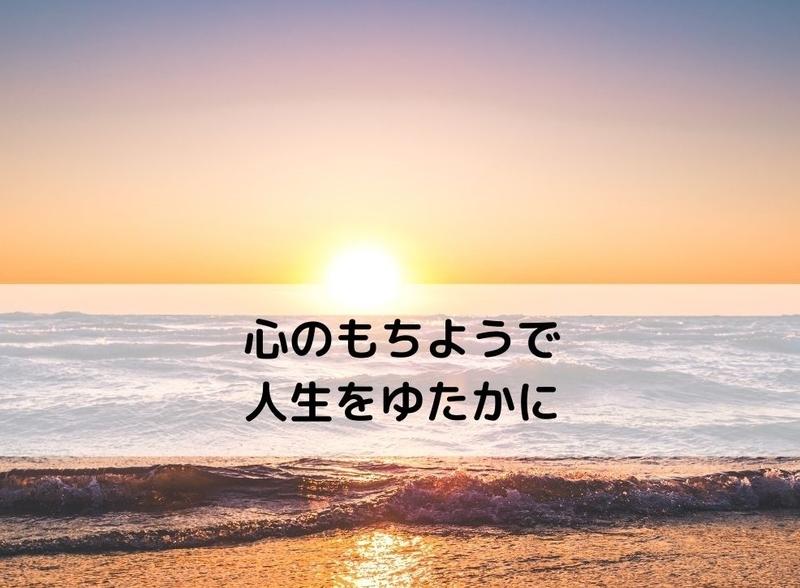 20190812215127