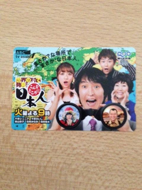 f:id:HIDE-san:20160625124126j:plain
